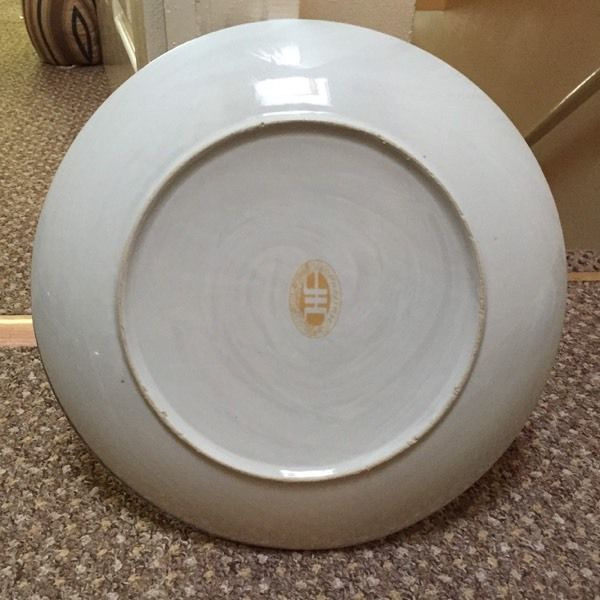 Very nice plate gold and white 40cm ...