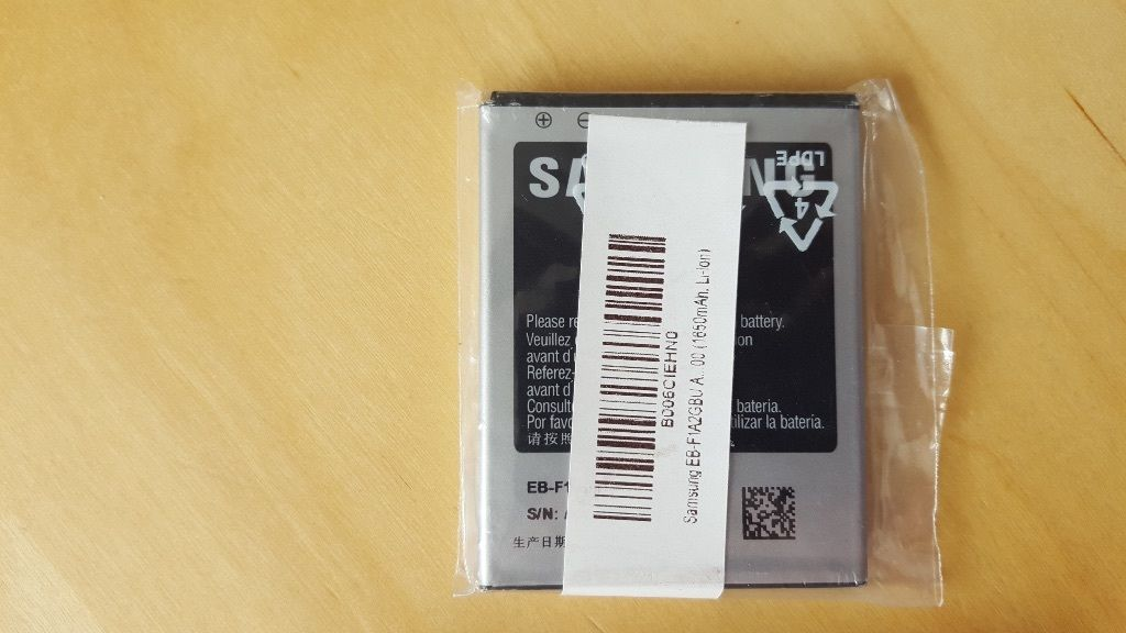 Spare battery for Galaxy II