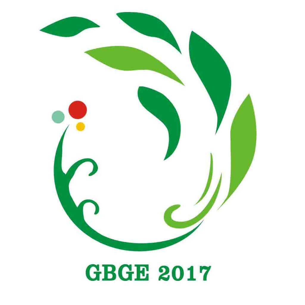 The 9th Guangzhou Int'l Flowers, Bonsai & Garden Exhibition 2017(GBGE2017)