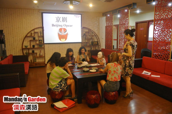 Wanna chat with your chinese friends or partners in mandarin?Mandarin Garden is your best choice