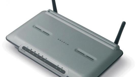 Belkin ADSL Modem with High-Speed Mode Wireless-G Router