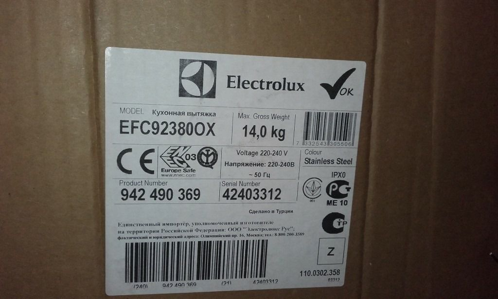 Brand New Electrolux 600 Stainless Steel Tower Cooker Hood