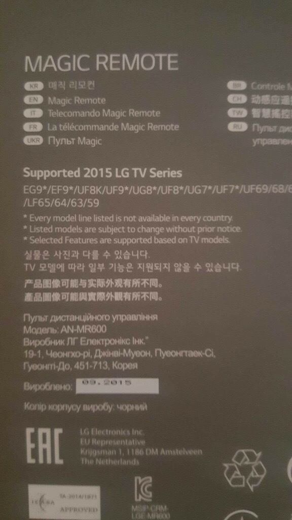 LG Magic Remote - brand new