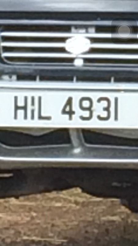 Number plate for sale. HIL 4931