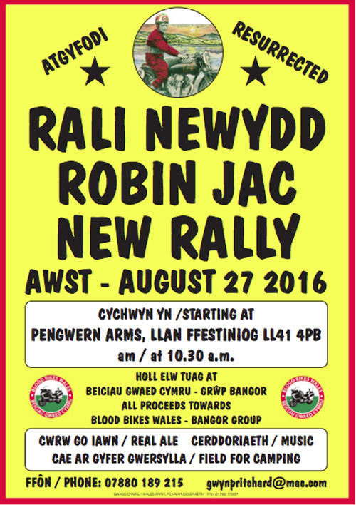 ROBIN JAC MOTORCYCLE RALLY