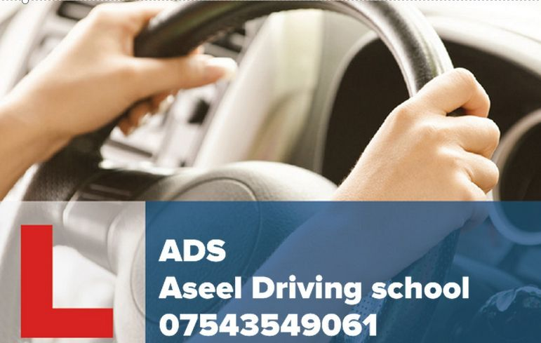 Aseel Driving School Instructor