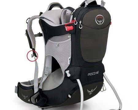 WANTED - OSPREY/DEUTER BABY/CHILD CARRIER
