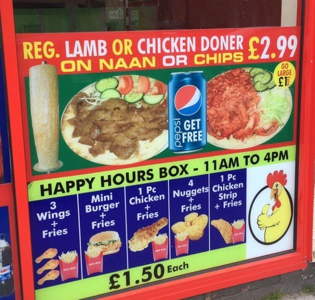 ROTI NAAN OFFER