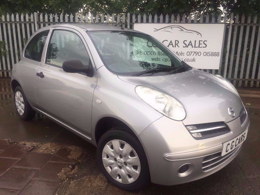 2005 nissan micra 1.2 74k miles MOT SEPT 2017 FULL SERVICE HISTORY EXCELLENT CONDITION CHEAP TO RUN