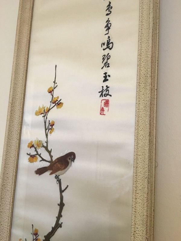 Vintage Chinese Flowers and Birds Silk Embroidery / Needlepoint Mid Century