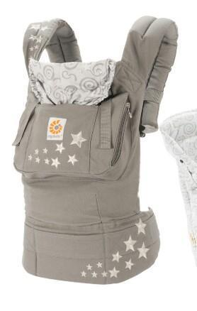 ergobaby galaxy grey bundle of joy