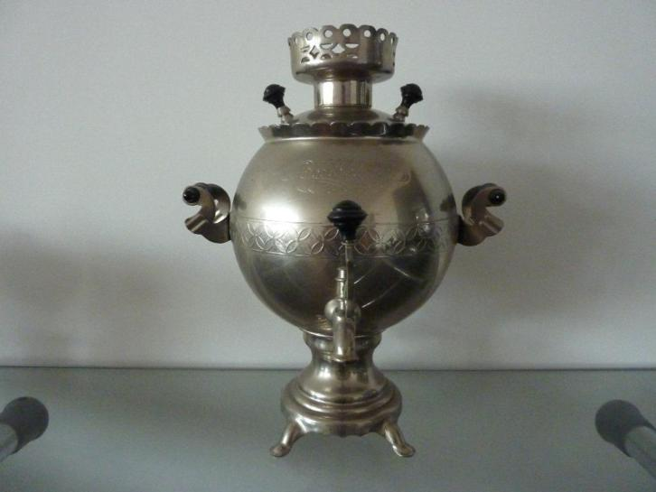 Oude Vintage Russische Samovar / Camobap
