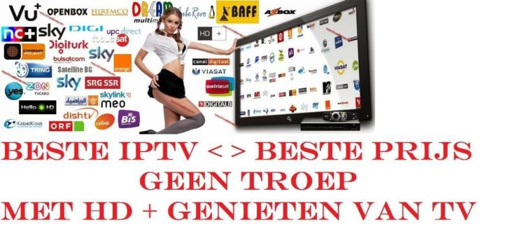 IPTV MAG 254 > 256 /IPTV Abonnement / RED 360 MEGA