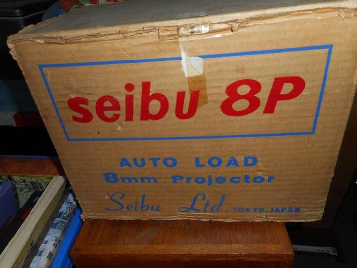 Seibu 8P film projector