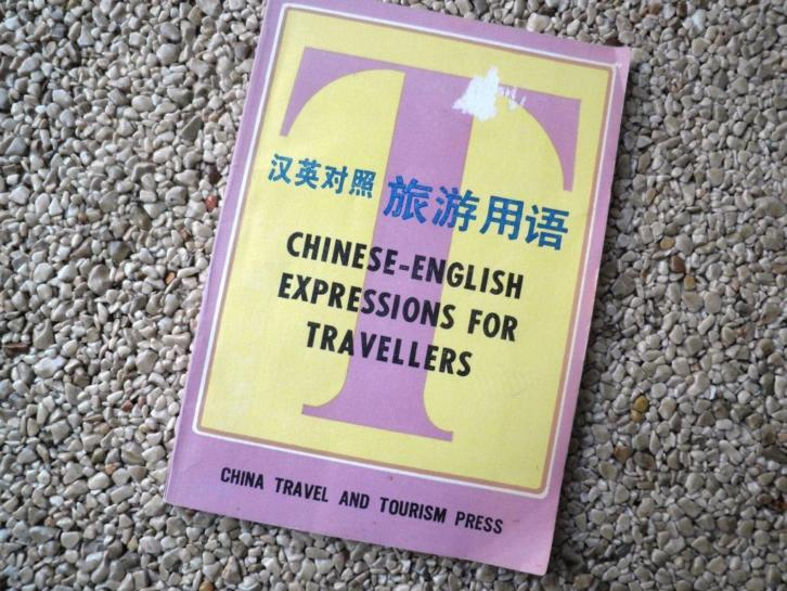 Chinees Engels Chinese - English expressions for travellers