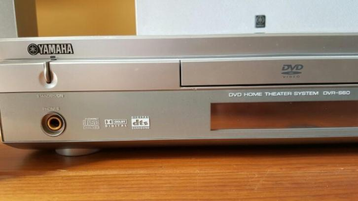Yamaha DVD Home Theater system DVR S60