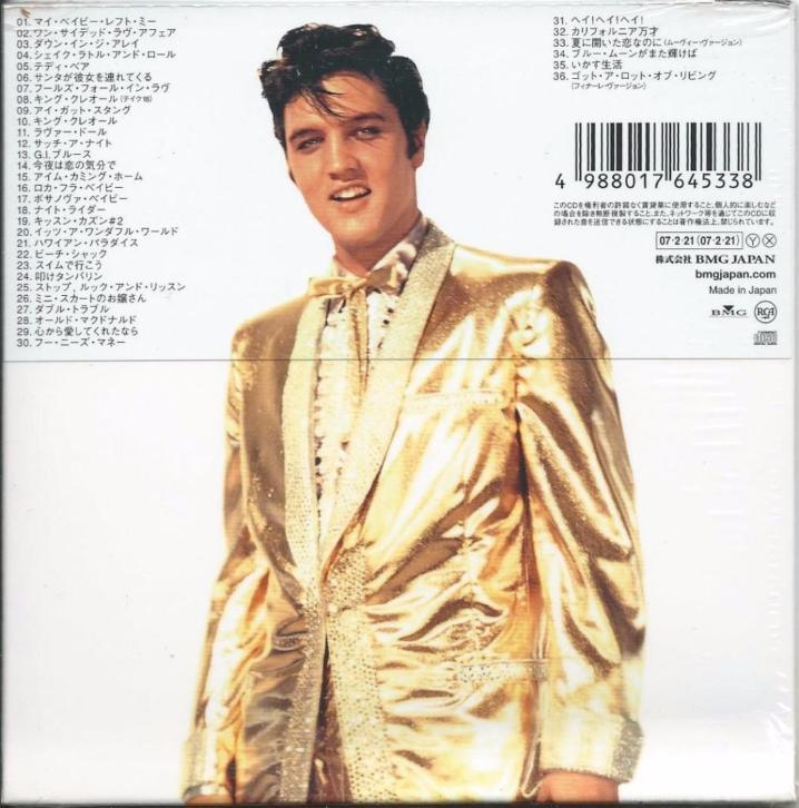 CD Elvis Presley Readymade Digs Nieuw