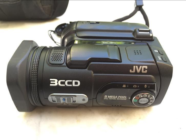 JVC EVERIO GZ-MC500 3CCD met LOWEPRO tasje