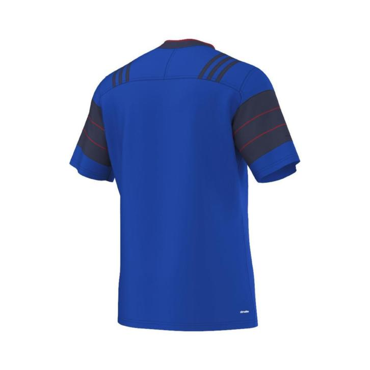 adidas Maillot officiel domicile FFR blauw Rugby