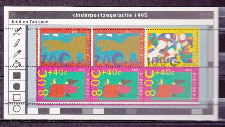 NVPH 1661 pfr. Kinderblokje 1995 (NL63)